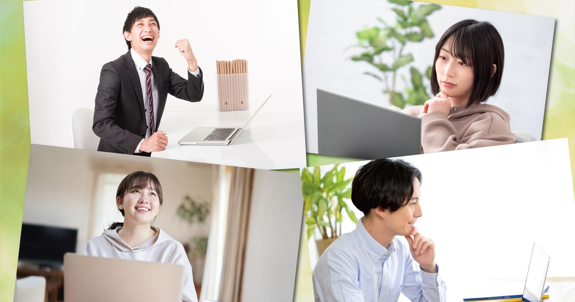 司法書士試験合格講座オンライン木村ゼミ